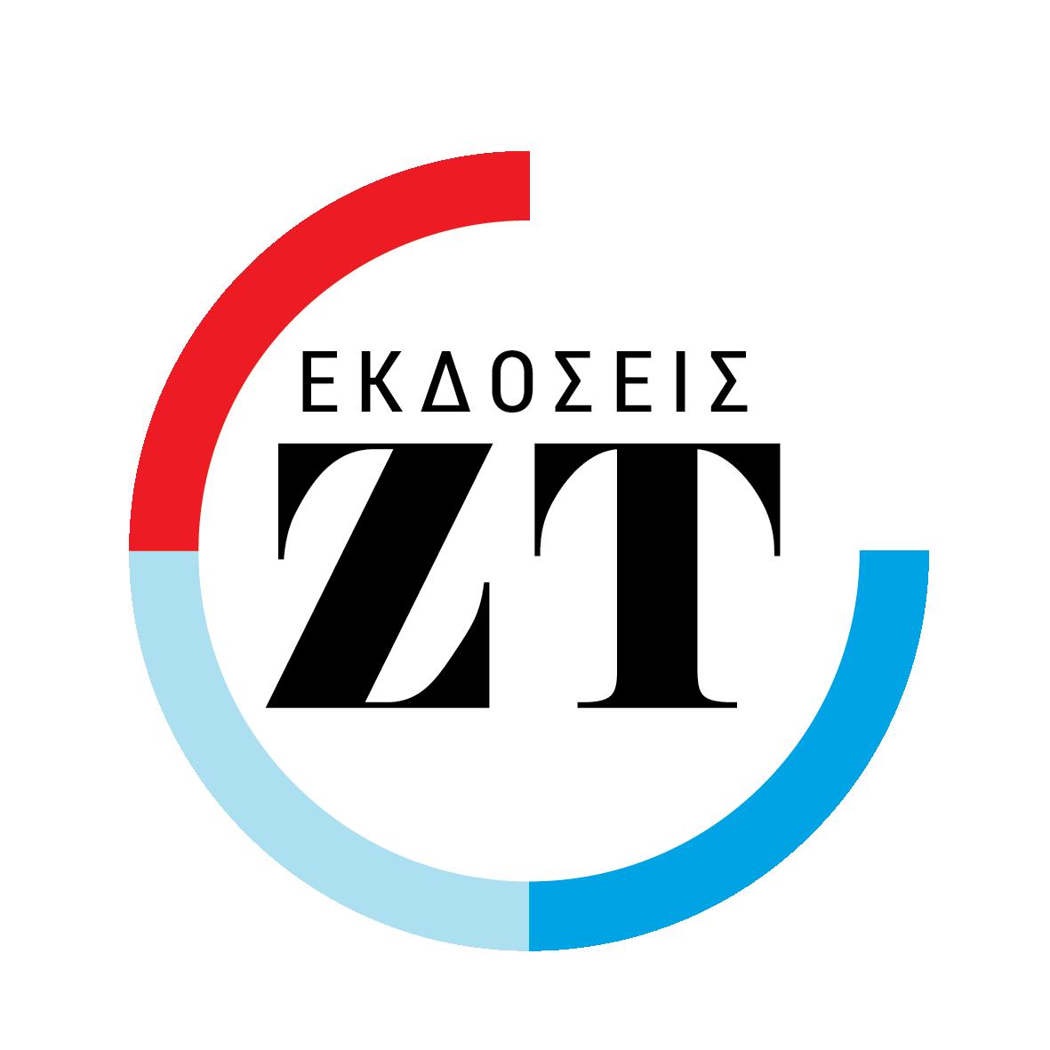 Εκδόσεις Ζανταρίδης Τηλέγραφος